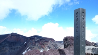 霊峰富士山