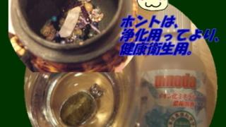 umodaと石